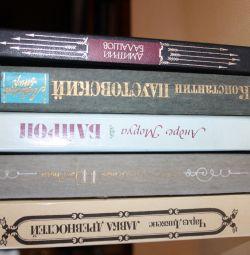 Cărți ale lui Dickens, Maurois, Paustovsky, Balashov