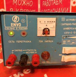 Başlangıç şarj cihazı Cosmos Envo uspu-S-12-9
