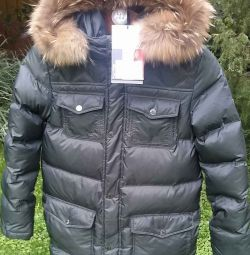 Down Jacket Les Trois Vallees νέα Γαλλία ΕΜΠΟΡΙΟ