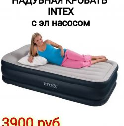Single bed new INTEX inflatable (not ikea