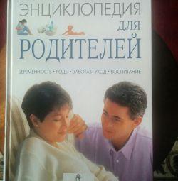 Encyclopedia for parents