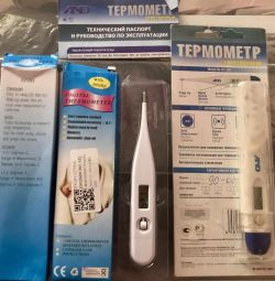 Thermometer new electronic
