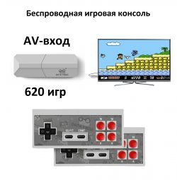 TV AV Game Console 8-bit 620 Games Wireless