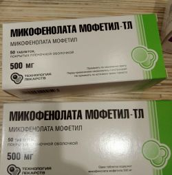 Mikofenolat Mofetil 250 mg
