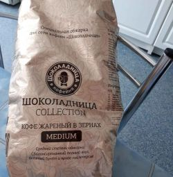 Cafea prăjită de cafea