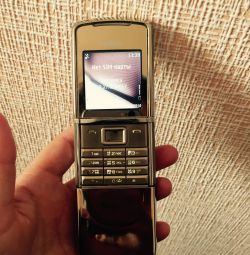 Phone Nokia 8800 Sirocco Gold