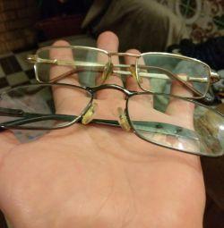 Eyeglass frame!