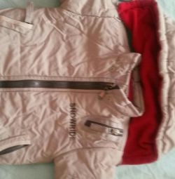 Jacket for boy Demi 80 size