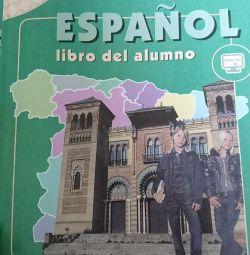 Limba spaniolă Gradul 7 în două părți N.A. Kondrashov