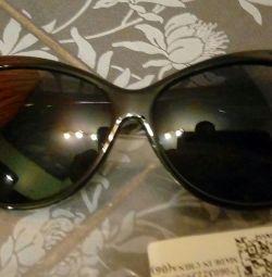 Γυαλιά ηλίου νέα