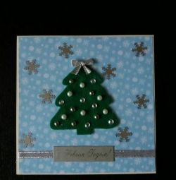 Χειροποίητη κάρτα Χριστουγέννων