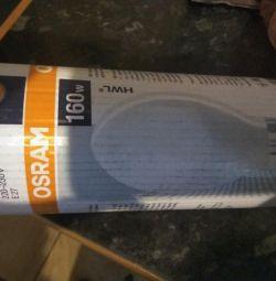 Light bulb osram 160w