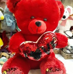 Soft toy Bear with a heart 40 cm new