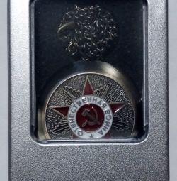 Карманные часы,кварц в ассортименте