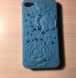 Cover for iPhone 4
