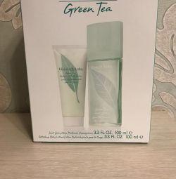 Набір green tea