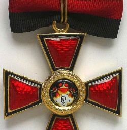 Awards of the Russian Empire. The Order of St. Vladimir