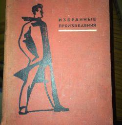 Vladimir Mayakovsky Αγαπημένα