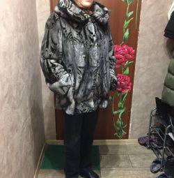 Το παλτό της νύκτας είναι θηλυκό