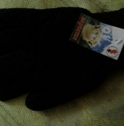 New women's gloves.
