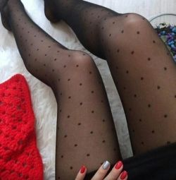 Holiday tights ?