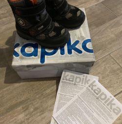 Παιδικές μπότες Kapika