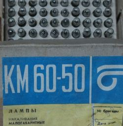 Small lamp km 60-50 and others