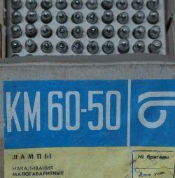 Μικρός φανός km 60-50 και άλλοι