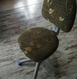 Bilgisayar koltuğu