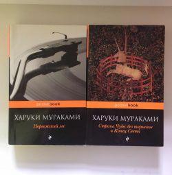 Murakami 2 books