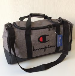 Sports / travel bag, new