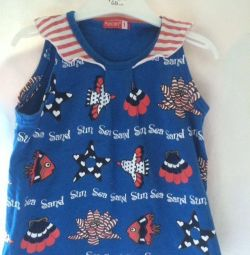 A package of children's summer dresses