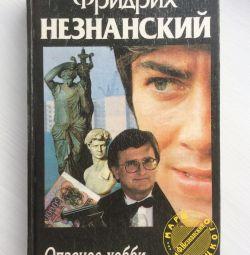 Фрідріх Незнанский - Небезпечне хобі