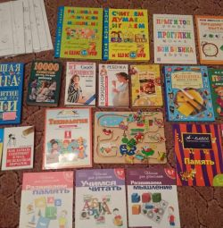 Логопедические книги, прописи и лит-ра для мам