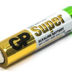 GP AAA Batteries