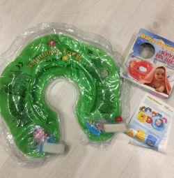 Круг для купания на шею ! +Подарок !