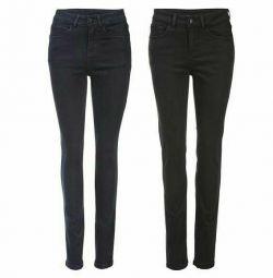 New German skinny jeans for women