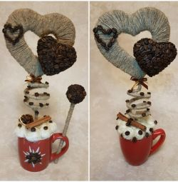 Kahve Topiary