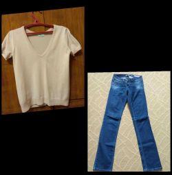 Кофта і джинси