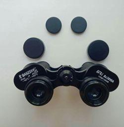 Binoculars Baigish BOC 5 8 × 30