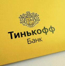 Оператор домашнього колл-центру в великому банку