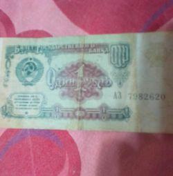 Eski banknot
