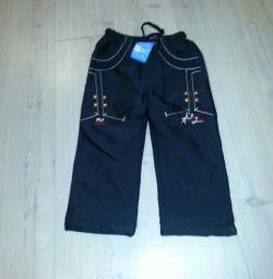Pantaloni pentru copii bolon