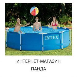 Pool frame 305 * 76 Intex