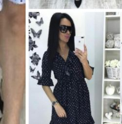 New dress p44-46