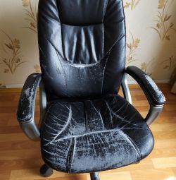 ΕΠΕΙΓΟΝ, θα πουλήσω μια καρέκλα bu