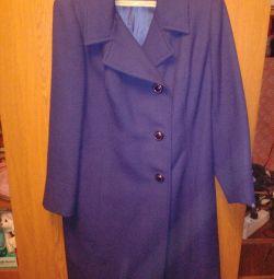 Пальто синее советское