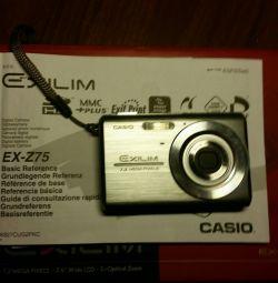 Casio Exilim EX-Z 75 paketinde yeni