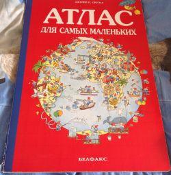 Atlas για το μικρότερο