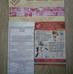 Корсет ортопедический пояснично-кресцовый КПО-3М
